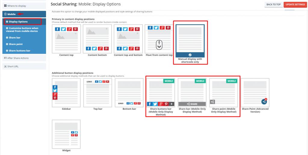 mobile_display_essb